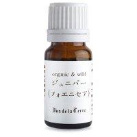 ジュドラテール オーガニック ジュニパー(フォエニセア) 精油 5ml