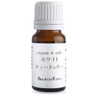 ジュドラテール オーガニック ホワイトティートゥリー 精油 5ml