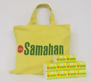 画像1: 送料無料!:サマハン(10箱セット+限定オフィシャル / 非売品サマハンバッグ)