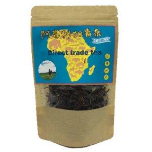 画像1: 阿弗利加 青茶(アフリカ産ウーロン茶)
