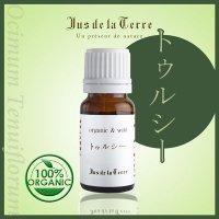 ジュドラテール オーガニック トゥルシー(ホーリーバジル) 精油 5ml