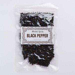 画像1: ブラックペッパー