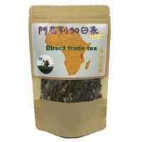 阿弗利加 白茶(アフリカ産白茶)
